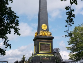 Den bitvy u Trutnova 27.6.1866