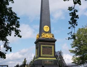 Dzień bitwy pod Trutnowem 27.06.1866