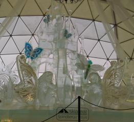 Ledárium nad Špindlerovým Mlýnem